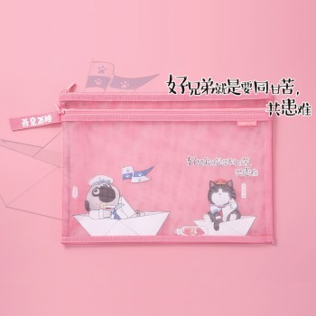 My Emperor Comix Series of A4 Double-layer Mesh Zipper Bag - RED