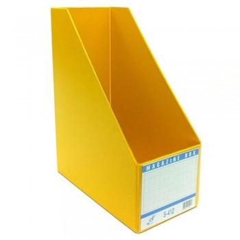 """EAST FILE PVC MAGAZINE BOX 412 4"""" Yellow (Item No: B11-95 YL)"""
