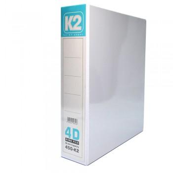 K2 50mm 4D ring file