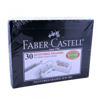 Faber Castell Dust-Free Eraser (7086-30D)-30pcs/box