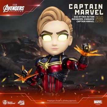 Avengers: Endgame Captain Marvel (EAA-108)
