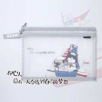 My Emperor Comix Series of A4 Double-layer Mesh Zipper Bag - GREY
