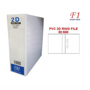 East File F1 A4 2D Ring File 80mm