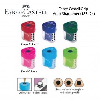 Faber Castell Grip Auto Sharpener (183424)