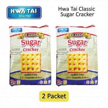 Hwa Tai Classic Sugar Cracker 2pkt