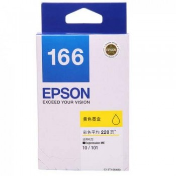 Epson 166 Yellow (T166490)