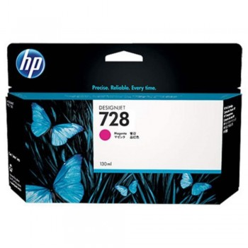 HP 728 130-ml Magenta DesignJet Ink Cartridge (F9J66A)