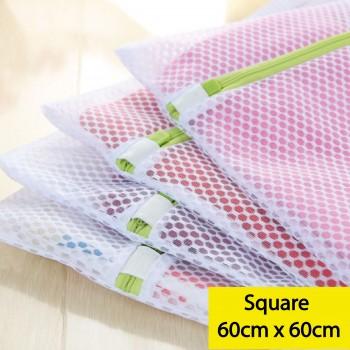Multi-purpose Laundry Bag Square 60cm x 60cm