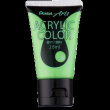 Pentel Acrylic Colour 28ml Yellow Green (T17)