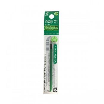 Pilot Frixion Ball Multi Pen Refill Green 0.5mm (1pcs)