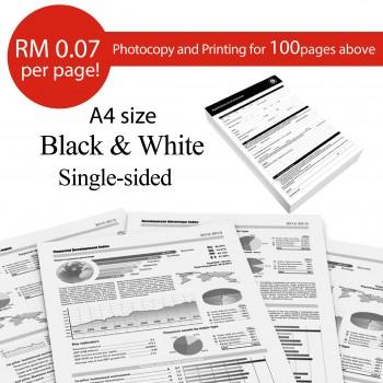 Printing / Photostate B&W Single Side - A4 Size