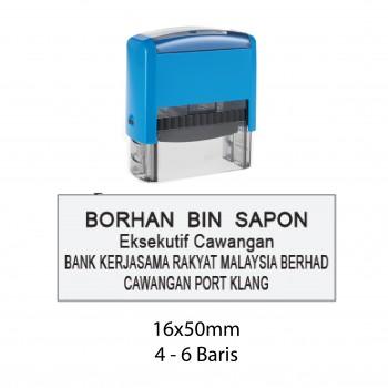 Custom Made Stamp - Self-inking type 16x50mm (4-6 baris)