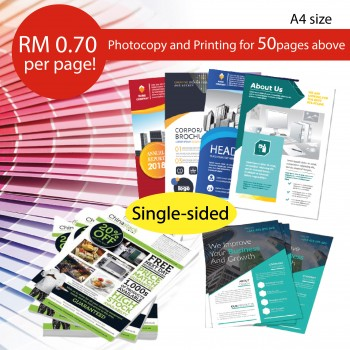 Printing / Photostate Color Single Side - A4 Size