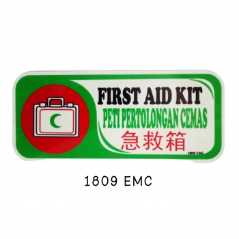 Sign Board 1809 EMC (FIRST AID KIT)