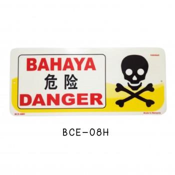 Sign Board BCE-08H (DANGER)