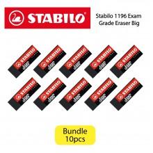 Stabilo 1196 Exam Grade Eraser Big 10pcs