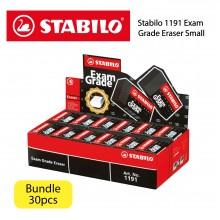 Stabilo 1191 Exam Grade Eraser Small 30pcs