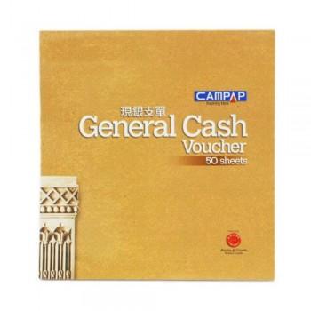 Campap Ca3821 General Cash Voucher 50'S