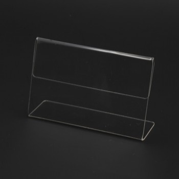 Acrylic T90 Card Stand - 90mm (W) x 55mm (H)