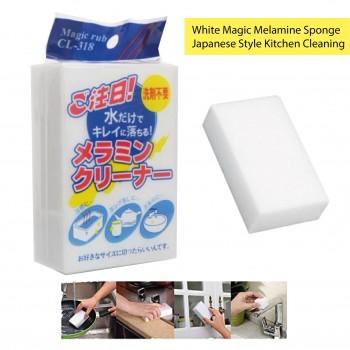 White Magic Melamine Sponge Japanese Style Kitchen Cleaning