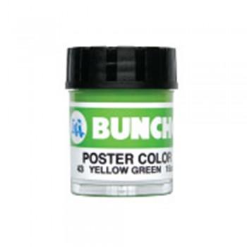 Buncho PC15CC Poster Color 43 Yellow Green - 6/box