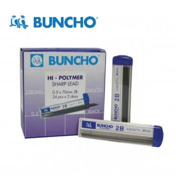 Buncho 2B Pencil Lead 0.5mm Bundle