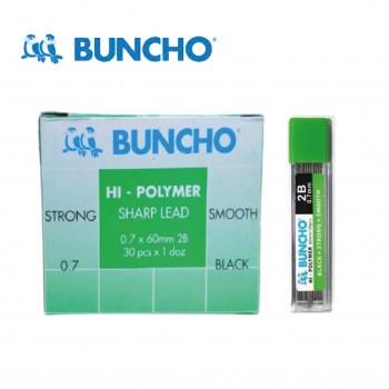 Buncho 2B Pencil Lead 0.7mm Bundle