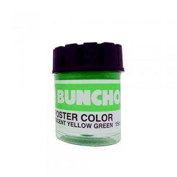 Buncho Poster Color 15CC Fluorescent F43 YellowGreen (1pcs)