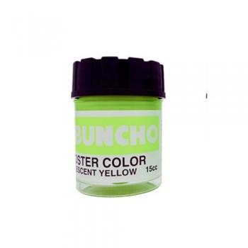 Buncho Poster Color 15CC Fluorescent F5 Yellow  (1pcs)