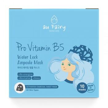 Aufairy Hydrating Ampoule Mask - Provitamin B5 - 10 pcs