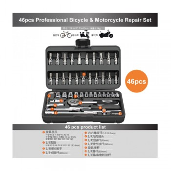 46pcs Professional Bicycle & Motorcycle Repair Set