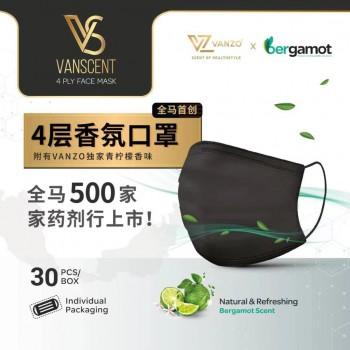 Vanzo - Vascent 4ply Medical Face Mask (30pcs/box)