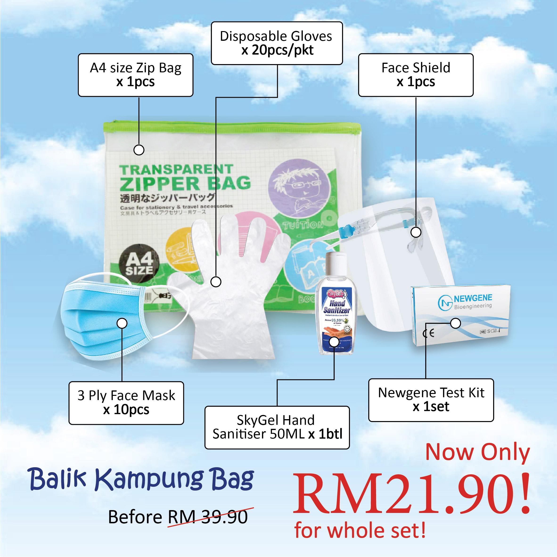 Balik Kampung Bag (Only RM21.90 for Whole Set !)
