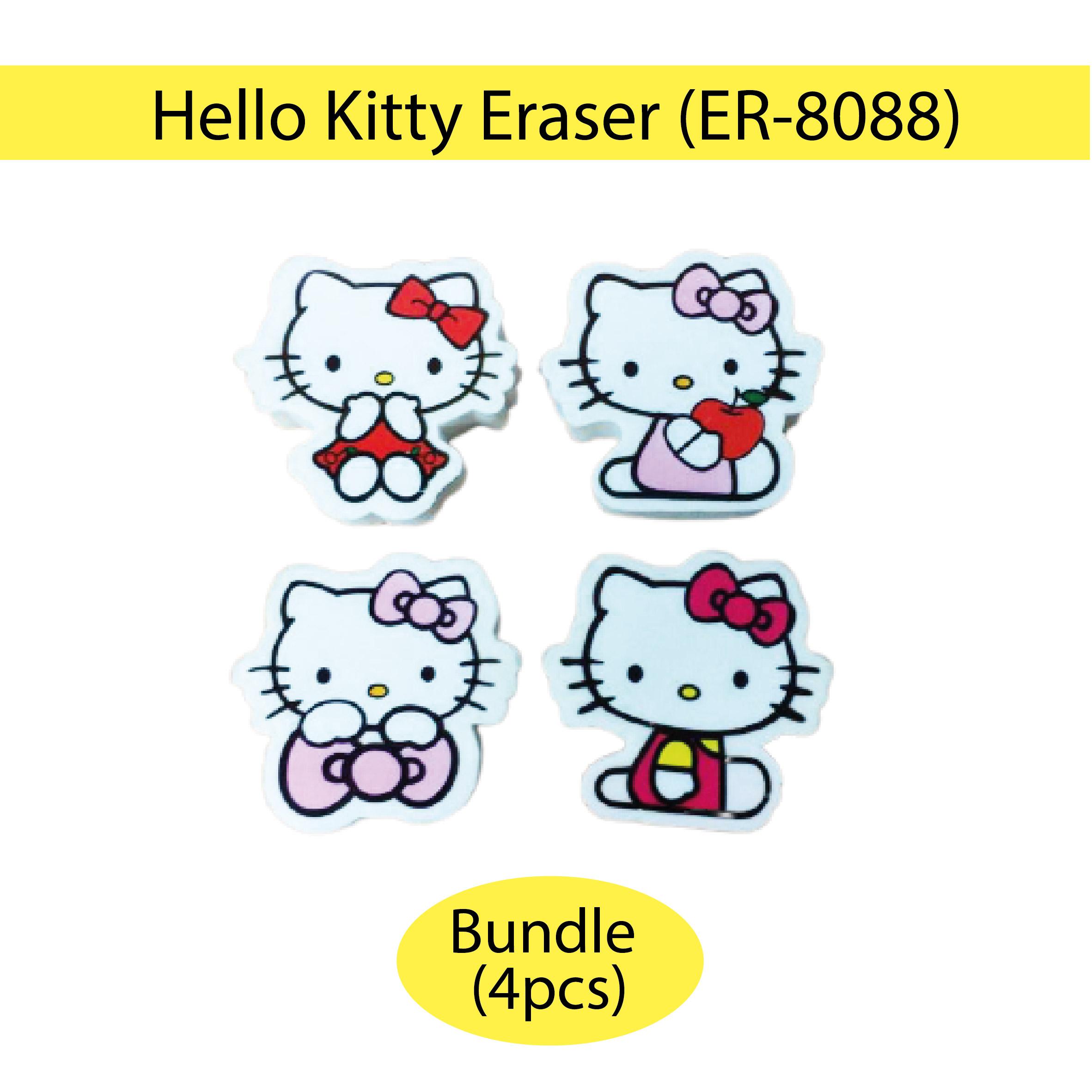 Hello Kitty Eraser Bundle (4pcs)