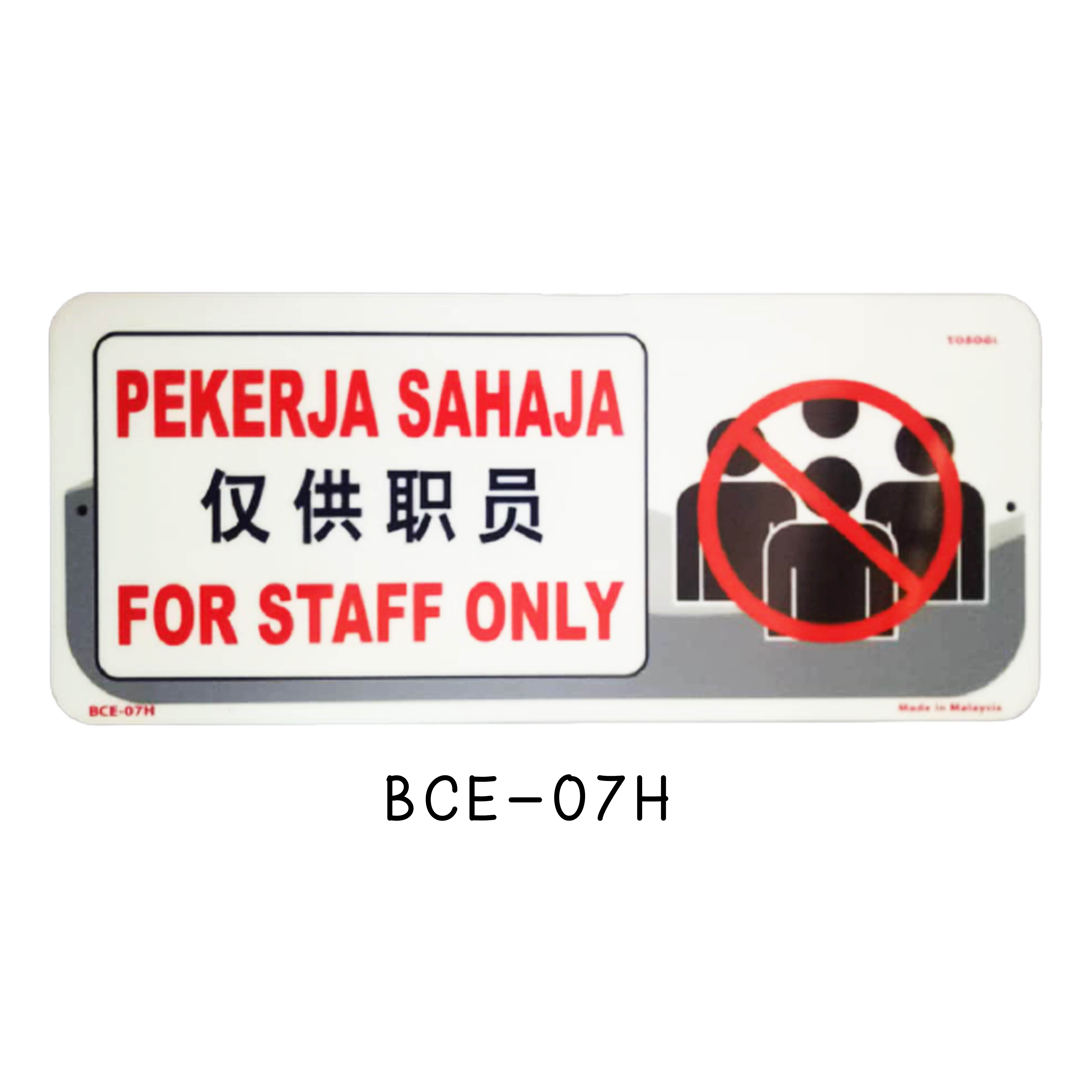 Sign Board BCE-07H (FOR STAFF ONLY)