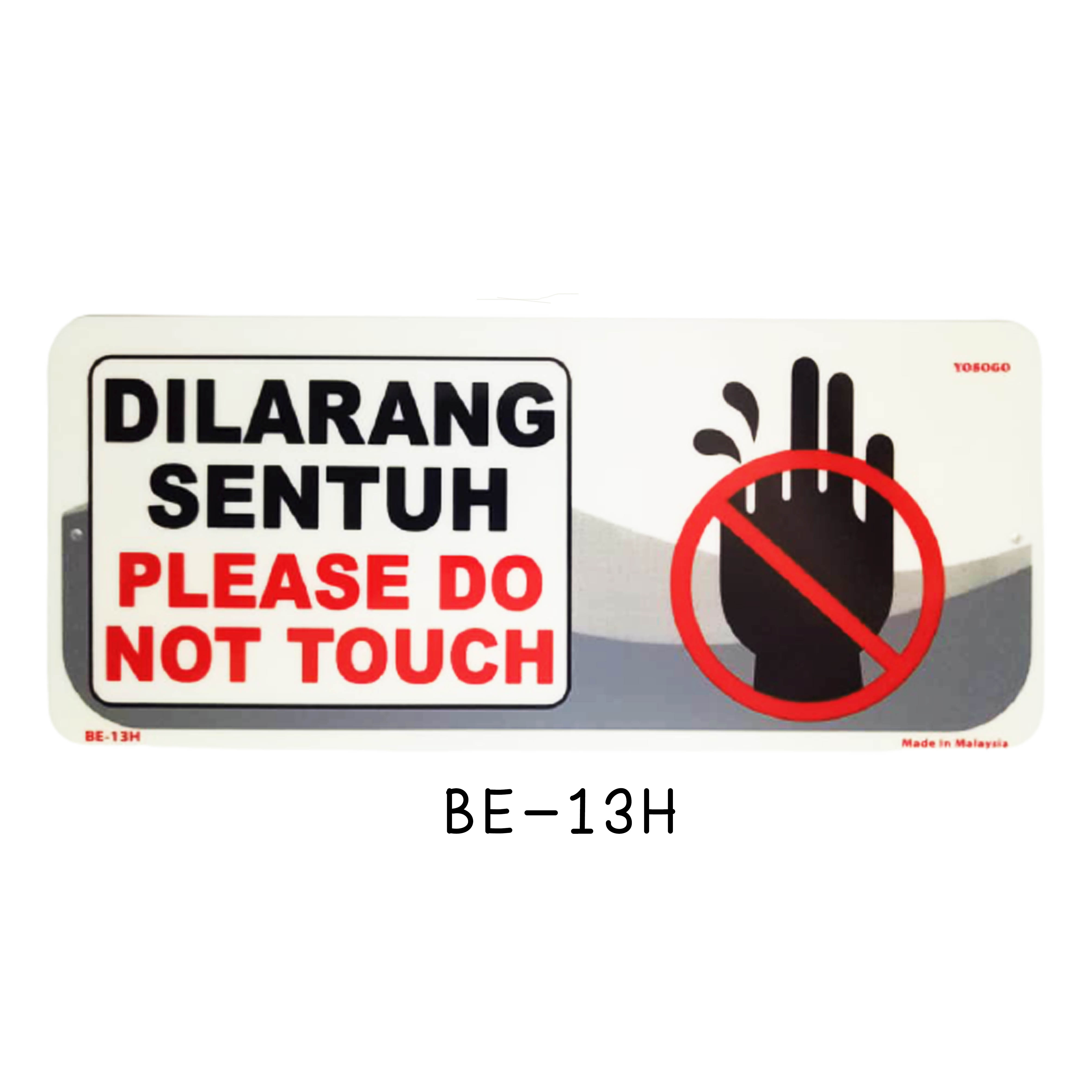 Sign Board BE-13H (PLEASE DO NOT TOUCH)